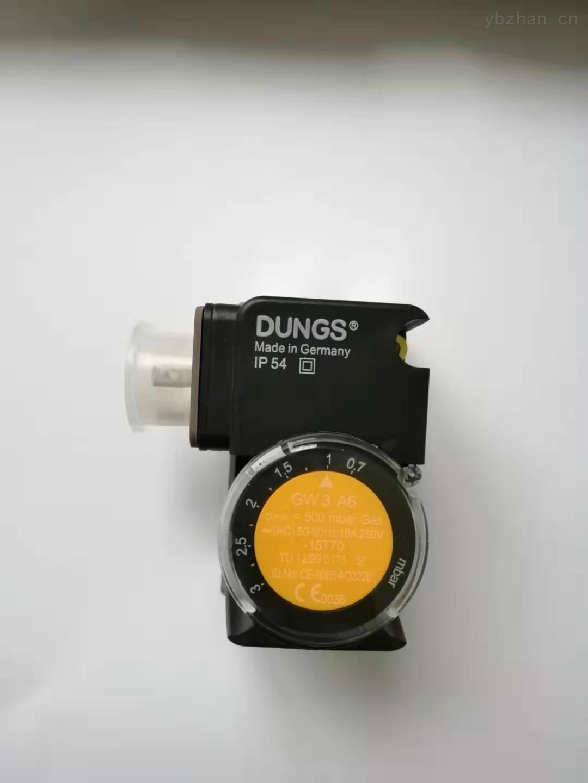 現貨DUNGS冬斯壓力開關GW3A6