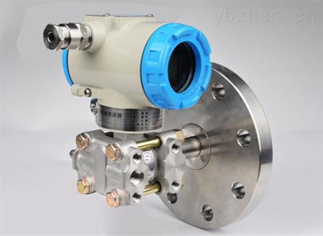 微型压力变送器 水压力液位计-华恒仪表