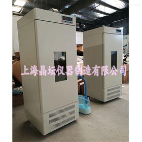 MGC-350BP-2智能光照培养箱