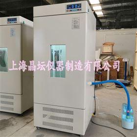 LHS-350SC智能恒温恒湿培养箱