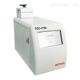 TOC-1700-在線型總有機碳分析儀