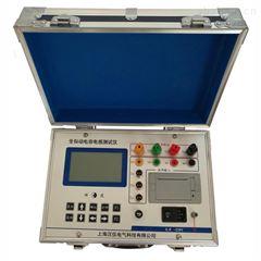 承装(修、试)电容电感测试仪