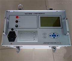 电流互感器二次回路负载测试仪20V/5A