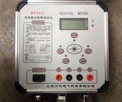 二级承装接地电阻测试仪异频法资质
