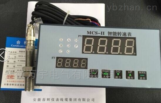 智能测速仪 安徽万宇电气