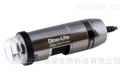 AM7915MZT-AM7915MZT便携式高清超景深数码显微镜