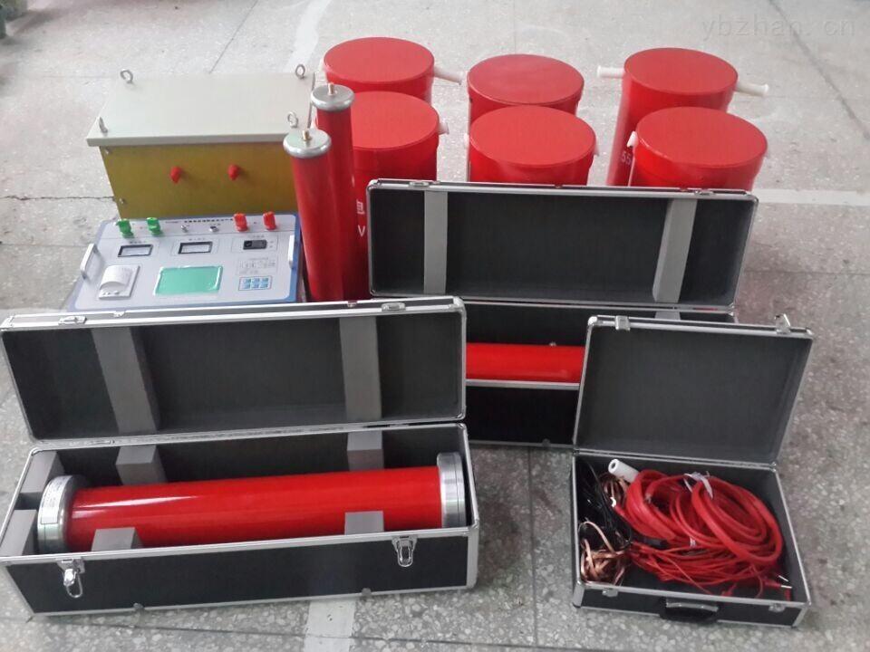 變頻串聯諧振試驗成套75kVA/75kV資質設施
