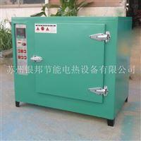 电子元件烘干箱 精密型电子产品干燥箱