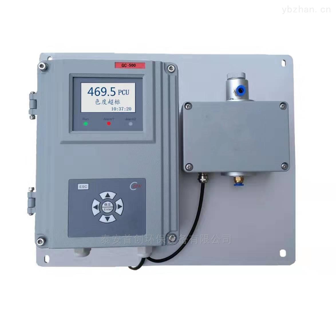 SC-JQ03-在線水中油濃度計 測油儀