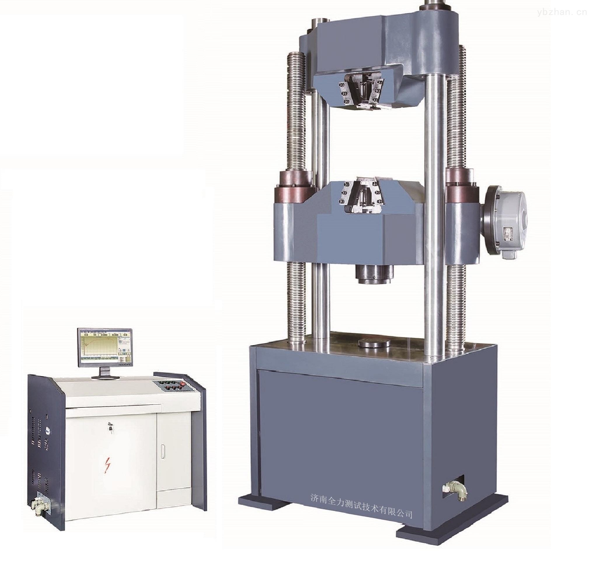 WAW-C試驗機-液壓式萬能試驗機