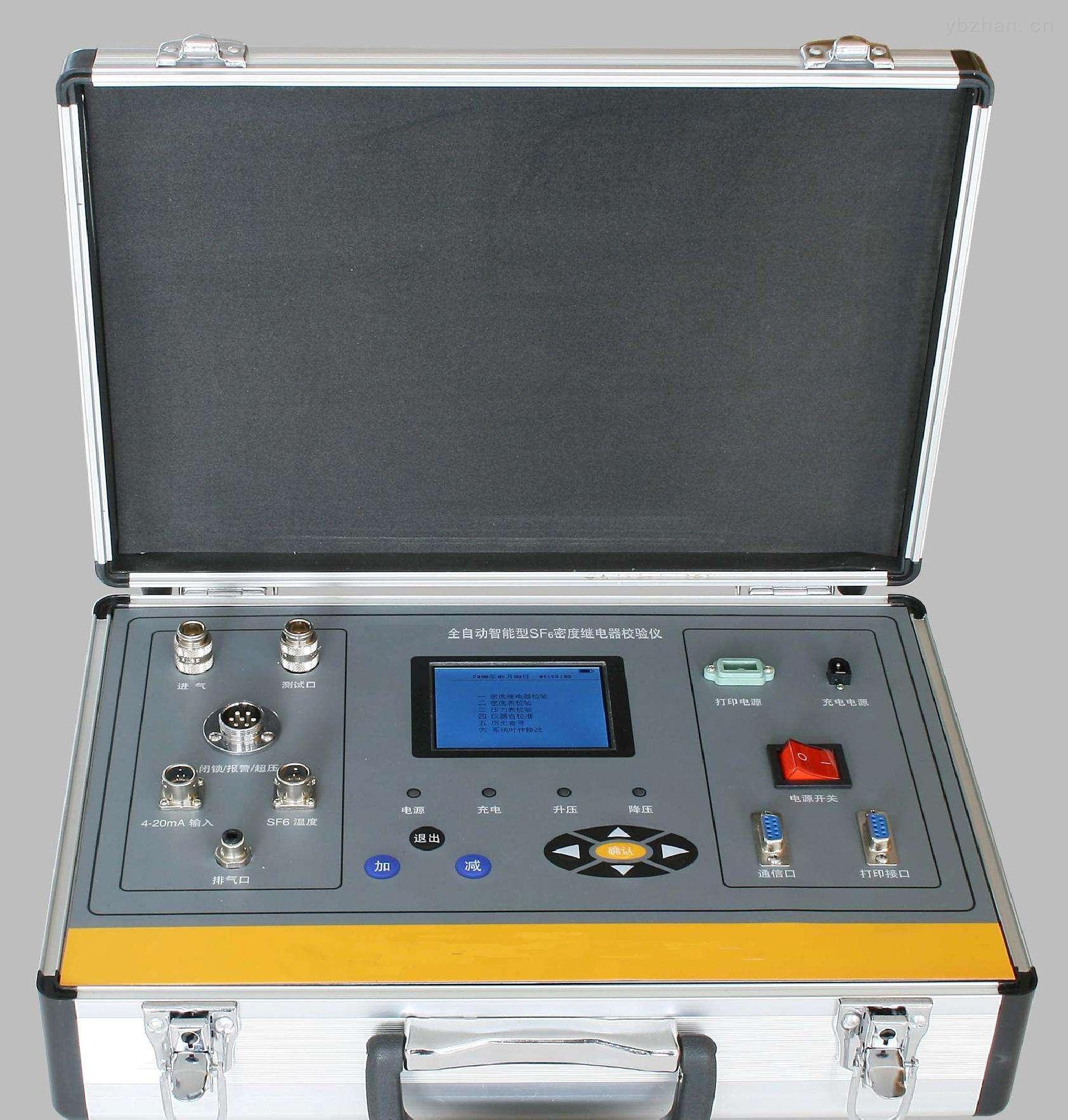 气体继电器校验装置一承装修试