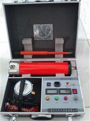 上海市五级电力承试资质设备直流高压发生器