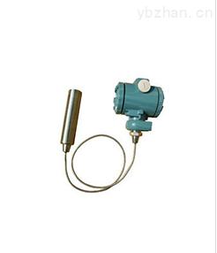 US504系列導氣式(平衡罩式)液位變送器