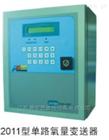 2000系列进口(ECE)电厂锅炉燃烧氧量分析