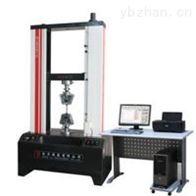 HY-930TC电脑式万能材料试验机