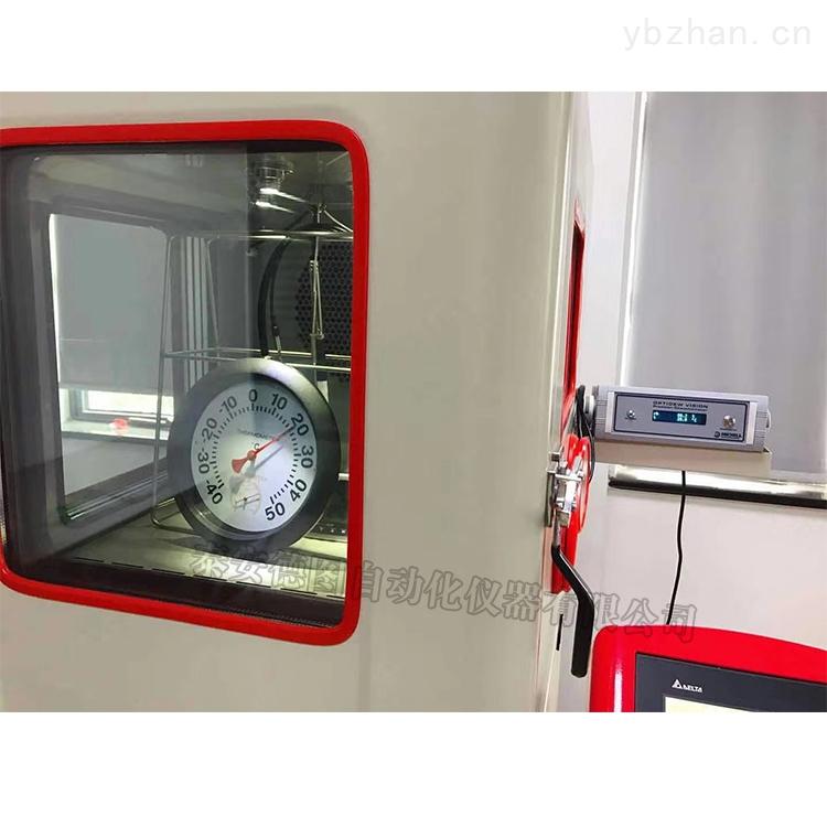 泰安德圖 溫濕度檢定箱技術原理