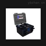 廠家直銷26G高頻雷達物位計