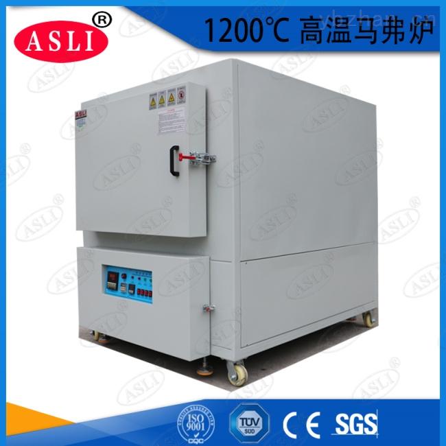 步入式高低温湿热试验室