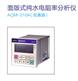 面版式純水電阻率分析儀