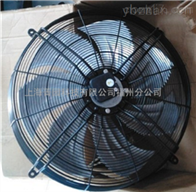 FE091-SDK.6N.V7施乐百轴流风机FE091-SDK.6N.V7