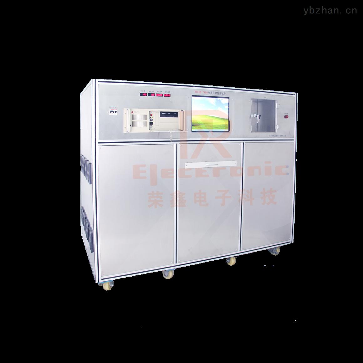 RXCBE7800 直流電容器自愈性試驗裝置