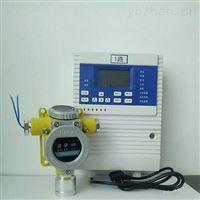 高灵敏度二氧化碳报警器检测装置厂家热卖