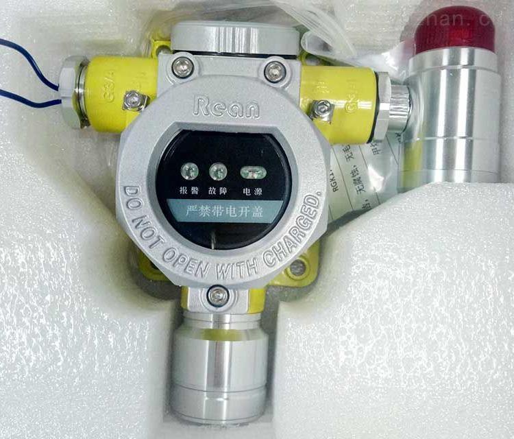 油漆倉庫檢測油漆報警器 油漆可燃氣體濃度報警儀