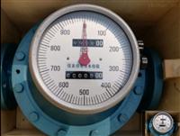 煤油流量計量表