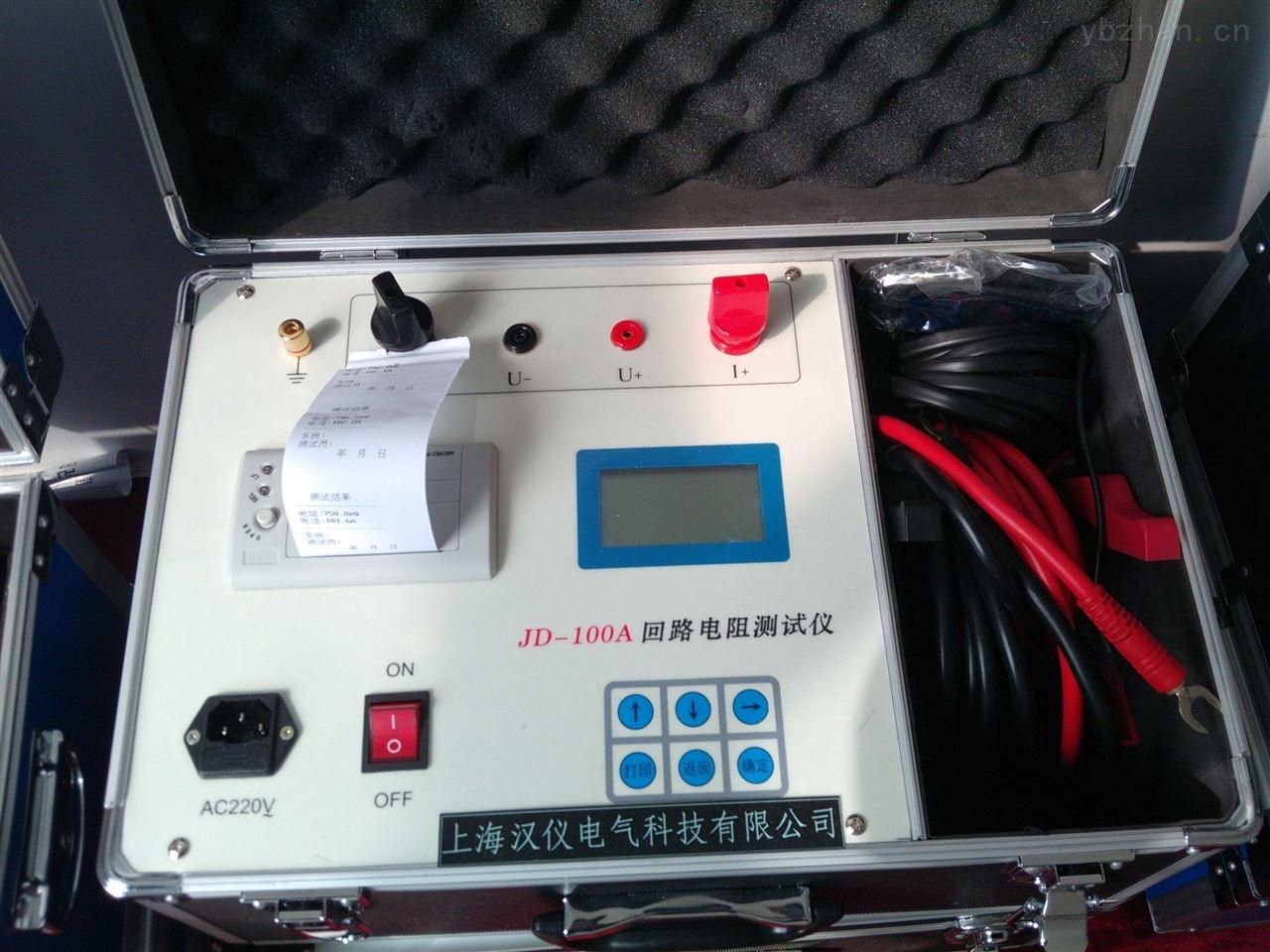 上海漢儀承裝(修、試)回路電阻測試儀