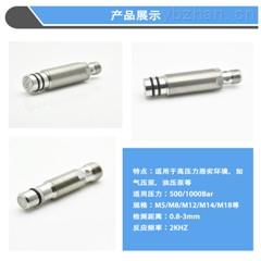 HS12-S1.5NBU2/43-直流24V耐高压接近开关,耐油压近接传感器