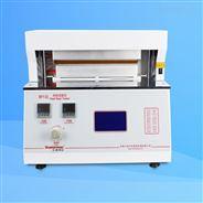 RFY-03塑料薄膜熱封試驗儀廠家