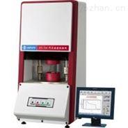 硫化試驗機批發采購