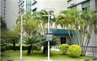 網格化空氣質量監測站