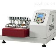 HY-603-II密封条植绒耐磨试验机市场价