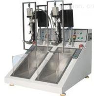 HY-762SWT成鞋动态防水试验机 (前掌起)