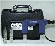 MY-2升級版MP-A2 手持式交流磁粉探傷儀