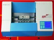 DY511型 全自动多头熔样机
