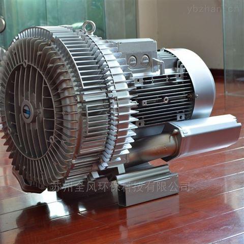 全风双叶轮高压旋涡气泵