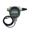 GPRS/NB-IOT無線液位計