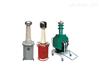立泰電力干式油式充氣式試驗變壓器