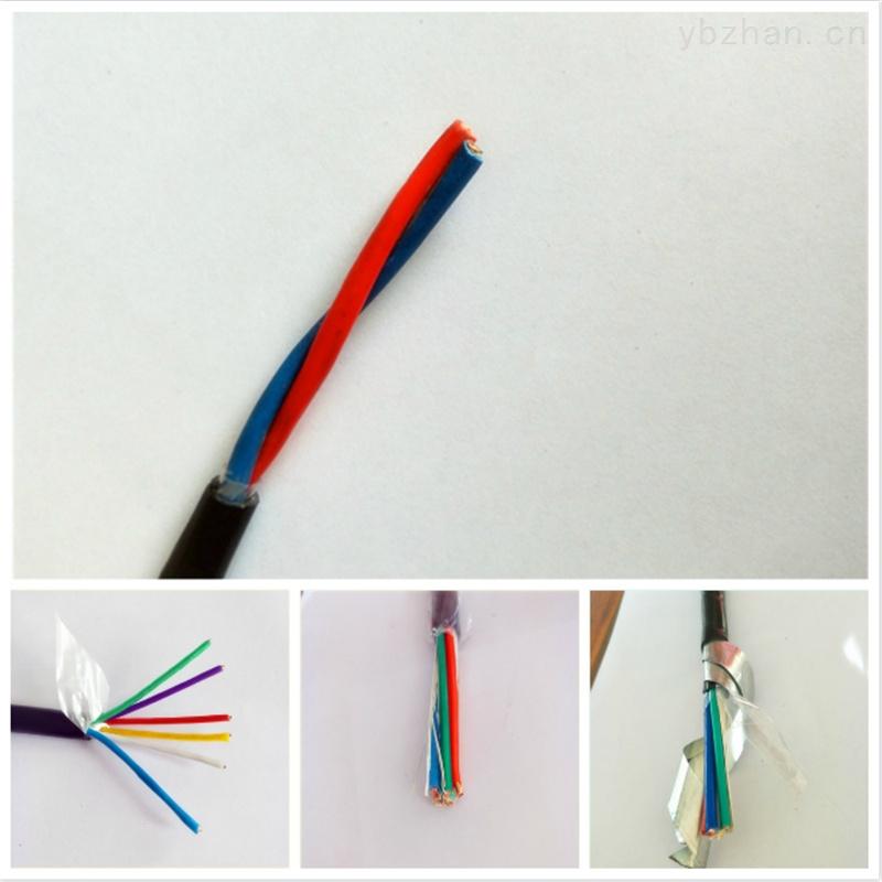 DJYVP32*2*1.0聚氯乙烯護套計算機電纜價格