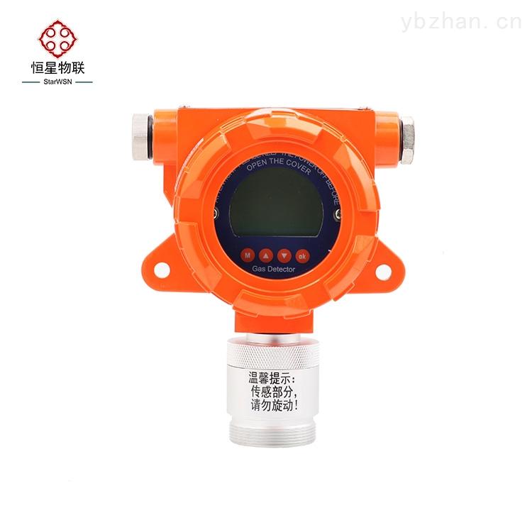 无线氧气气体传感器变送器供应厂家