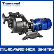 重庆自吸式塑料磁力泵 ,东莞创升厂家直供