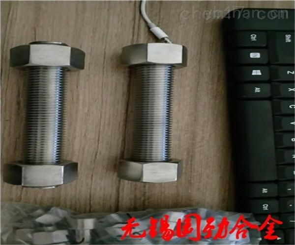 A453-660A内六角螺栓