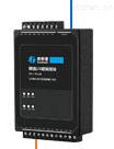8路模拟量电流采集转网口 分布式IO模块