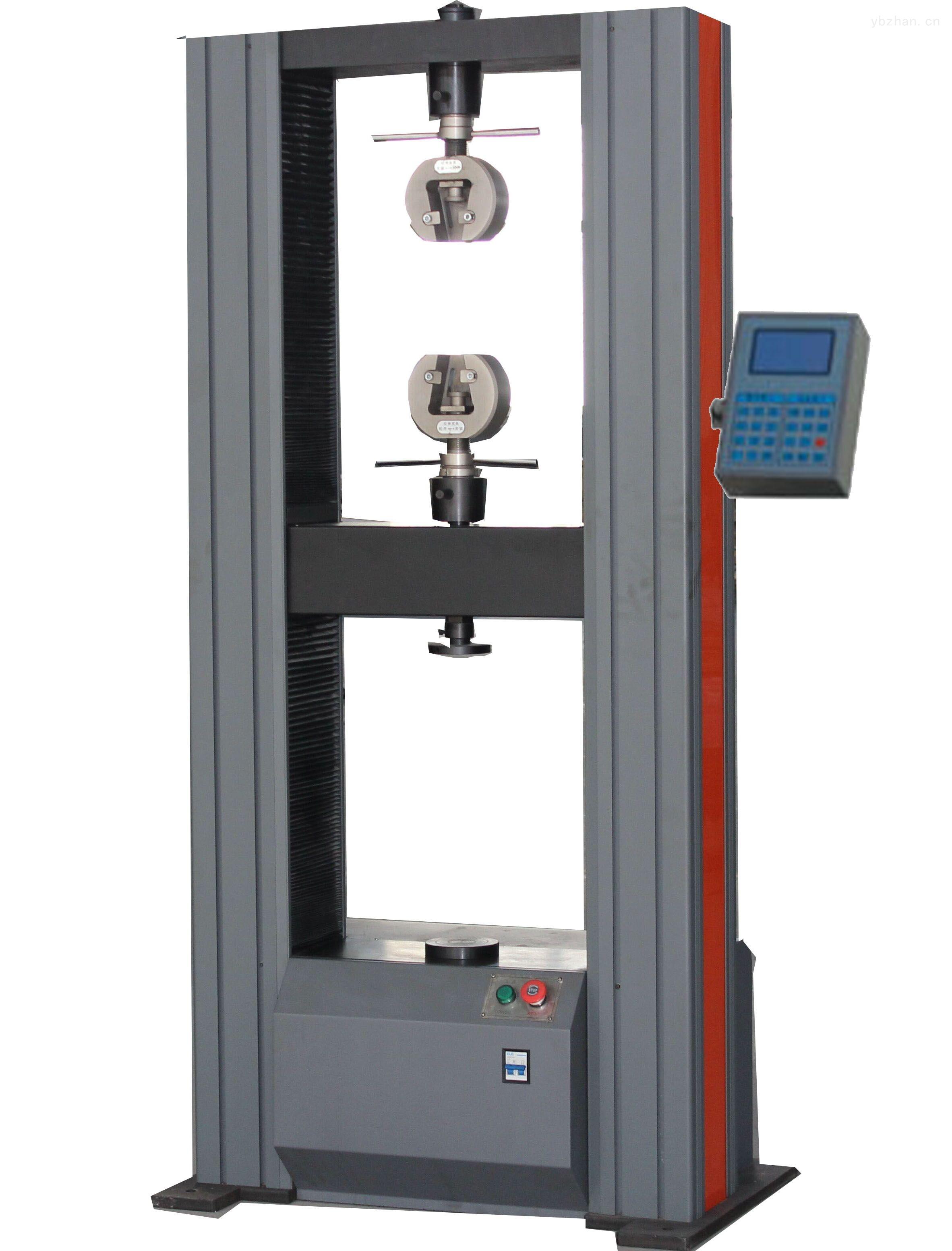 WBS-数显式保温材料试验机