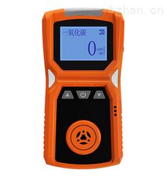 ADKS-1便携式二氧化氮检测仪