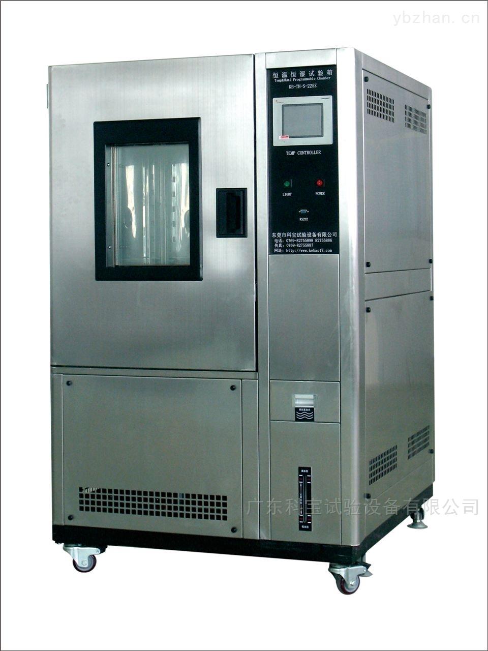 408L可程式高低溫試驗箱
