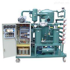 威海市承装一级资质高效真空滤油机