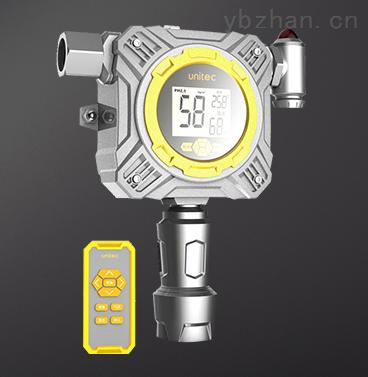 YT-95H-B-CS2固定泵吸式二硫化碳检测仪
